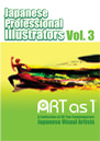 ARTas1 Vol. 3 Professional Illustrators